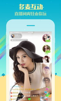 秀色秀场直播隐藏房间最新版安卓版下载8.0.7 秀色秀场直播隐藏房间2017版官方app 找游戏手游网