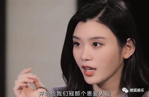奚梦瑶回应嫁豪门,觉得自己是嫁给爱情,否认嫁入豪门