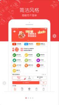 派派彩票服务平台ios下载 派派彩票APP苹果官方版下载v1.0 9553苹果下载