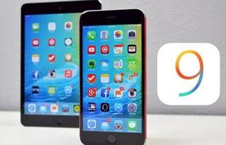 热闻回顾 iOS 9正式版来了 微软发布会