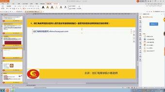 淘宝推广教程(怎么做淘宝网推广呢?)