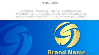 CT互联网IT电子行业电信LOGO标志