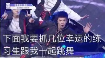 偶像练习生董岩磊为什么被叫做大魔王 同级练习生都不想跟他一组