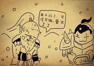 我的兽人 搞笑四格漫画 过冬食物