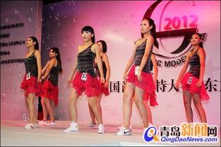 2012中国首届模特大赛 东方丽人百名佳丽争首席