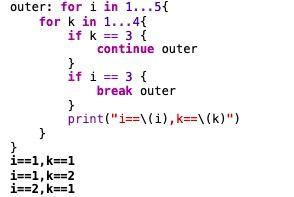 语句与函数区别