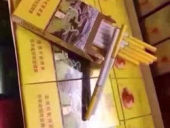九五南京多少钱一包(南京九五香烟价格)