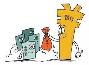 贷款可以转吗(北京商业贷款可以转公)
