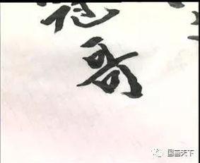 书法结构十四口诀(书法口诀16字)_1876人推荐
