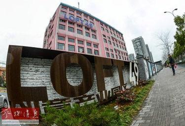 美媒关注上海仓库式生活 迟早会被赶出去