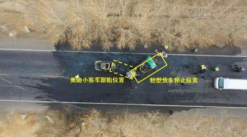 吉林致12死交通事故18人被处分吉林通报致12死交通事故百思特购物网