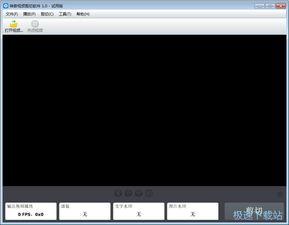视频剪切软件下载
