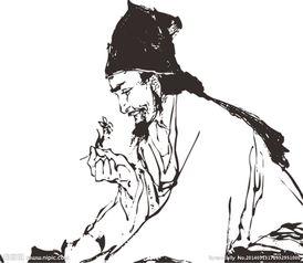 李时珍品茶  本草纲目中关于茶的记载