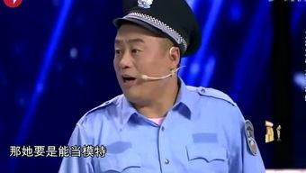 宋晓峰文松腾讯视频全网搜