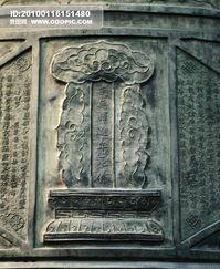 钟钟鼎器皿青铜器青铜艺术古品