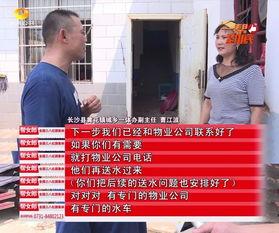 长沙县数十户村民遭遇吃水难最新进展多部门实地勘测或将纳入自来水管网铺设规划