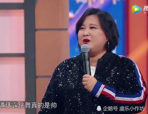 贾玲陈伟霆舞台热舞,却应口红色号上热搜,贾玲重点是嘴出血