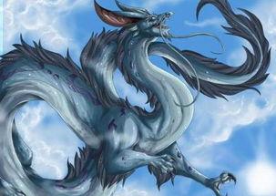 蛟龙 神话传说中的生物