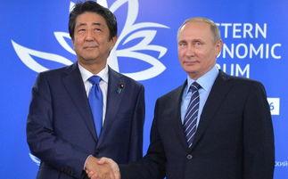 日本首相安倍与俄罗斯总统普京.