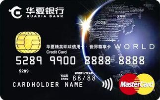 担保金贷款(什么是车贷保证金)