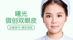 广州整形排名(广州整形美容医院排行)