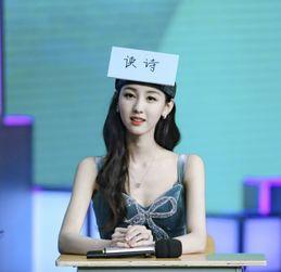 """有种""""18岁""""叫陈都灵,清纯不输章泽天,穿迷彩服也能美"""