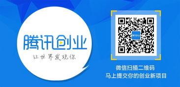 沪江网获皖新传媒1亿元入股 估值超10亿美元