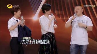 岳云鹏上节目见偶像,上场就要脱衣服,果然是喜剧人的风范