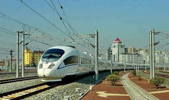 石济高铁明天开通运营 四纵四横高铁网最后一横收官