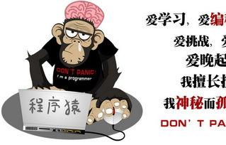 APP安全云——程序猿的福音