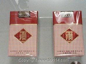 香烟批发(中国最贵的香烟)