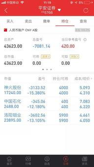 中富金石头条号里面推荐的股票是真的吗?