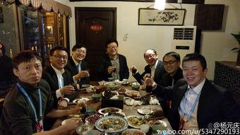 大佬们聚餐画面 一桌都是科技大佬的饭局