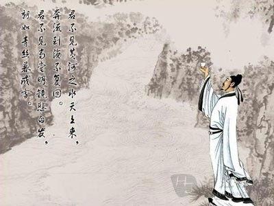 李白将进酒原文(李白《侠客行》全诗)_1659人推荐