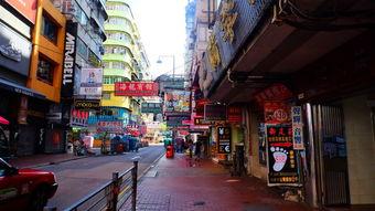 香港旺角攻略