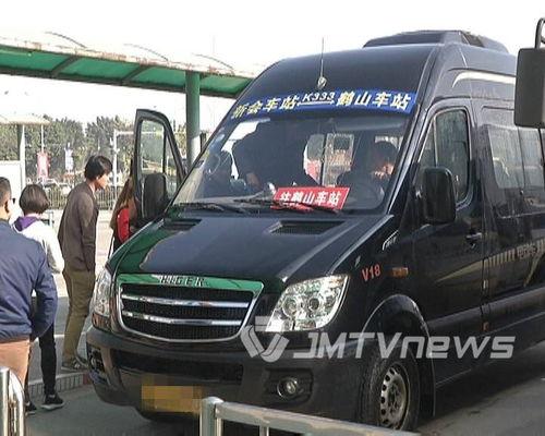 当日下午,黄先生去到新会汽车总站准备坐公交车前往城轨新会站.