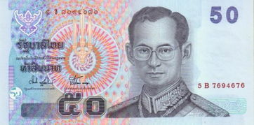 古代一两银子等于今天多少人民币?