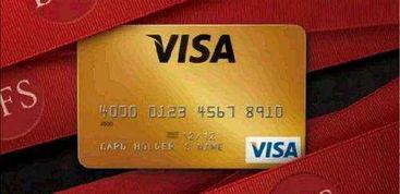信用卡被冻结但有额度(信用卡被冻结后有什么方法可以解冻?影响我的信用卡额度吗?)