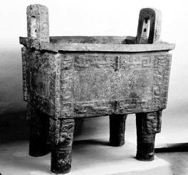 司母戊大方鼎(国家博物馆藏)