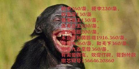 南京九五多少钱一包(南京多少钱一包)