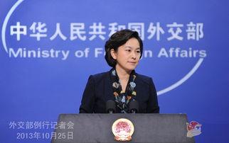 外交部就俄印蒙总理访华中国人权状况等答问实录