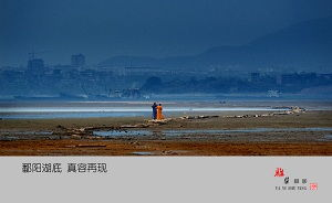 鄱阳湖位于哪个省(鄱阳湖在那个省)