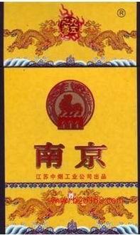南京九五之尊(南京95至尊好抽吗?)