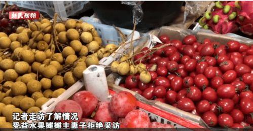 谁在撒谎上海老人赠水果摊主房产看哭网友,家属称或非本意