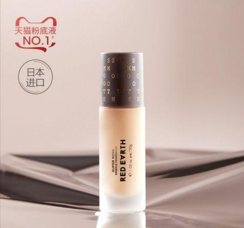 redearth属于什么档次的化妆品呢?它适用于多大的龄段啊?