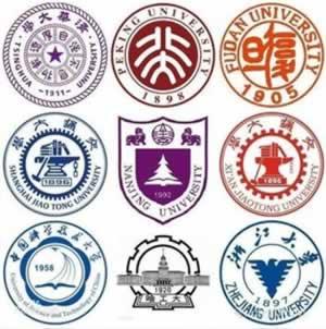 全国开设书法专业的公立大学有哪些 专升本