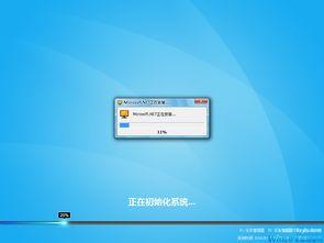 windows10专业版镜像安装图文教程图十一-win10专业版iso win10镜像...