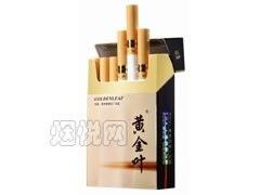 黄金叶软黄金价格(黄金叶,金黄色烟盒那种多少钱一盒?)