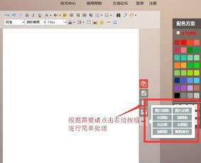 微信编辑器135在线版 微信135编辑器 微信编辑器 2.0 官方在线版