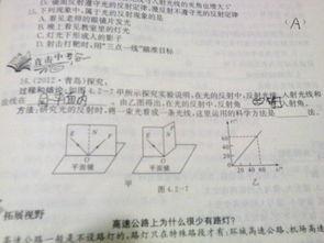物理上实验方法有哪些方法